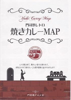 焼きカレーMAP1.jpg