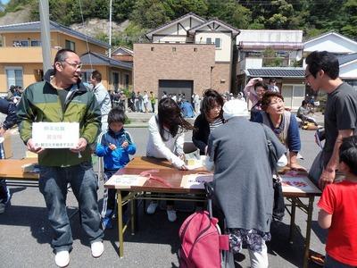 熊本地震義援金箱2.jpg