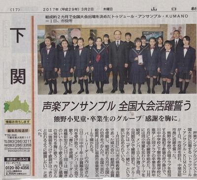熊野小学校7.3.2.jpg
