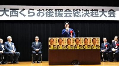 片岡 聡一 総社市長.jpg