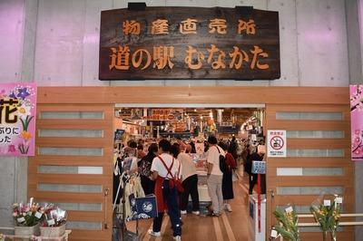 物産直売所入口.jpg