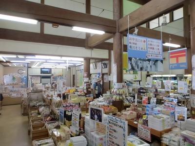 特産品販売所2.jpg