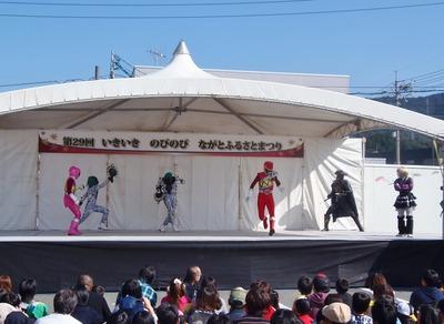 獣電戦隊キョウリュジャーショー2.jpg