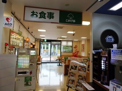 玉名PA4.jpg