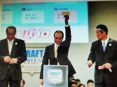 王会長が引いた!東浜はソフトバンクが交渉権.jpg