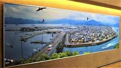 王子山公園からの眺望2.jpg