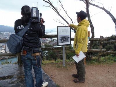 王子山公園での撮影3.jpg