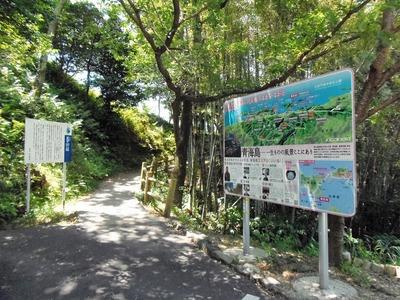 王子山公園入口.jpg