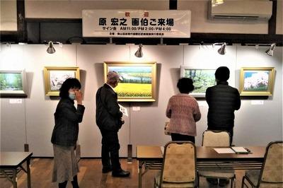 現代国際巨匠絵画展1.jpg
