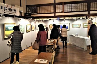 現代国際巨匠絵画展2.jpg