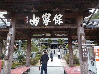 瑠璃光寺山門2.jpg