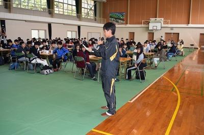 生徒代表お礼の挨拶1.jpg