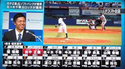 田中投手1.JPG