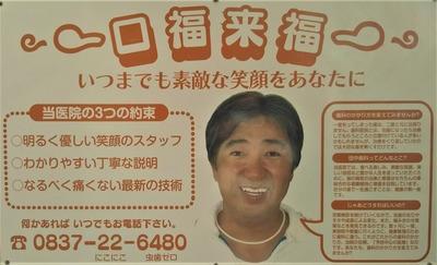田中歯科医院1.jpg
