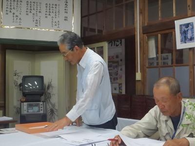 畔川副代表開会の言葉.jpg