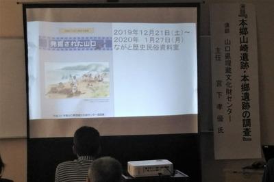 発掘された山口展.jpg