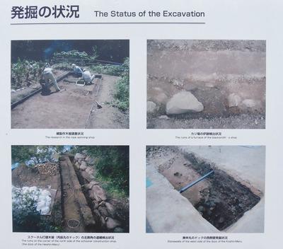 発掘の状況.jpg
