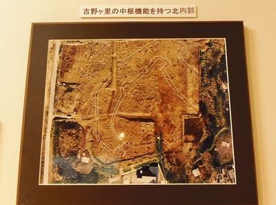 発掘当時の北内郭.jpg