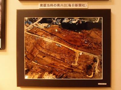 発掘当時の南内郭.jpg