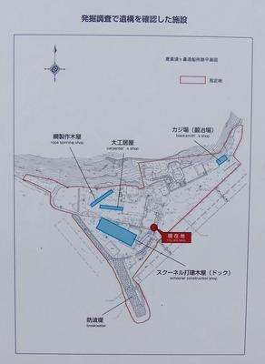 発掘調査で遺構を確認した施設.jpg