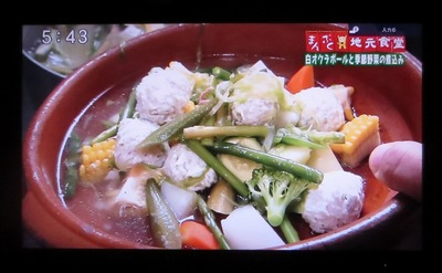 白オクラボールと季節野菜の煮込み 完成 14.jpg