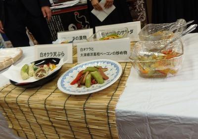 白オクラ料理3.jpg