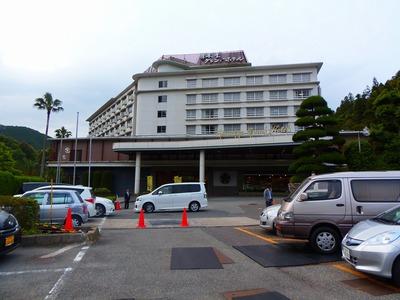 白木屋グランドホテル.jpg