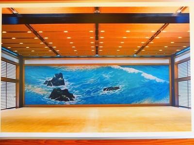 皇居宮殿の壁画「朝明けの潮」.jpg