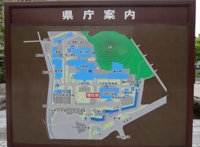 県庁案内図.jpg
