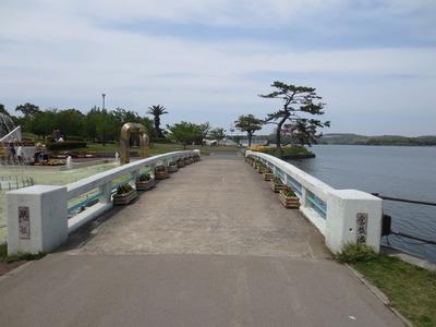 眺橋.jpg