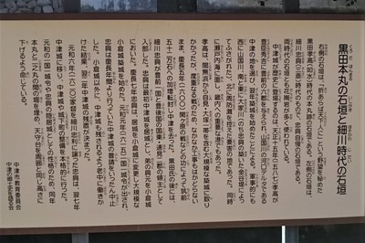 石垣説明.jpg