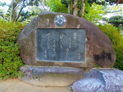 石碑「親思ふ・・・3.jpg
