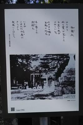祇園社.jpg