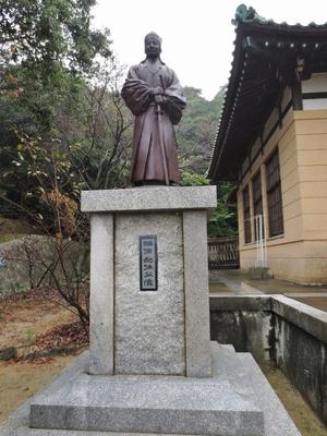 福原越後元�|公銅像.jpg