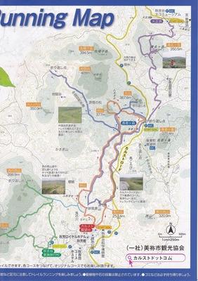 秋吉台トレイルランニング マップ2.jpg