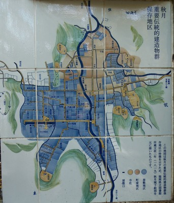 秋月の城下町.jpg