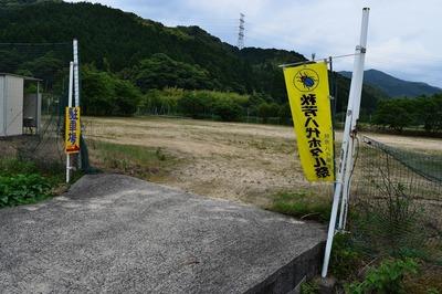 秋芳八代ほたる祭り駐車場.jpg