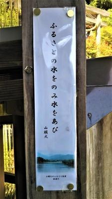 種田山頭火の俳句2.jpg