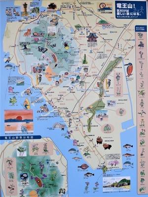 竜王山案内MAP.jpg