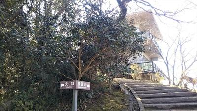 笠山道しるべ.jpg