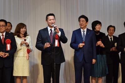 笠本俊也 山口県議会農林水産委員長 乾杯の発生2.jpg