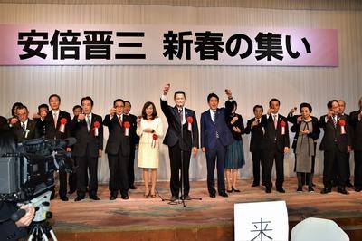 笠本俊也 山口県議会農林水産委員長 乾杯の発生3.jpg