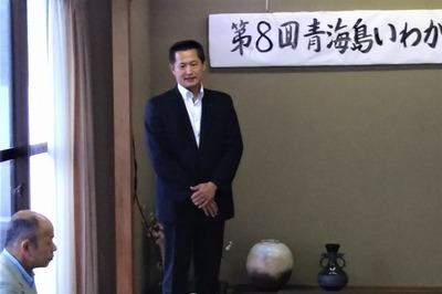 笠本俊也山口県議会農林水産委員長挨拶2.jpg