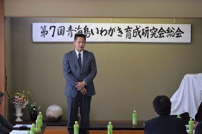 笠本俊也山口県議会農林水産委員長祝辞.jpg