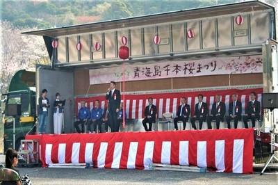 笠本俊也県議会議員挨拶.JPG