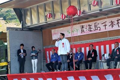 笠本山口県議会農林水産委員長挨拶.jpg