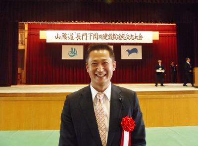 笠本県会議員.jpg