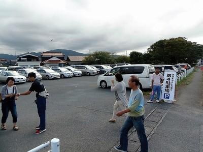 第4駐車場.jpg