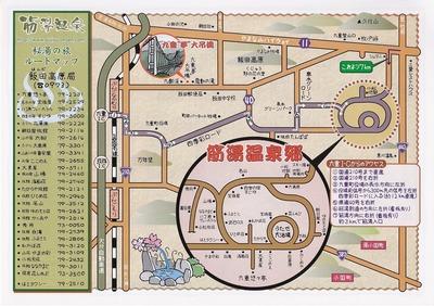 筋湯温泉へのアクセス.jpg