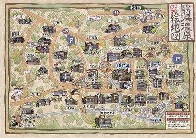 筋湯温泉・絵地図.jpg